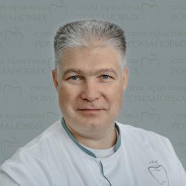 Дмитрий Владимирович Романов
