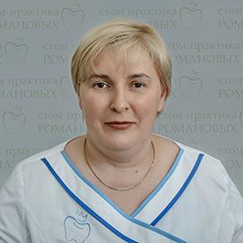Лариса Юрьевна Усова